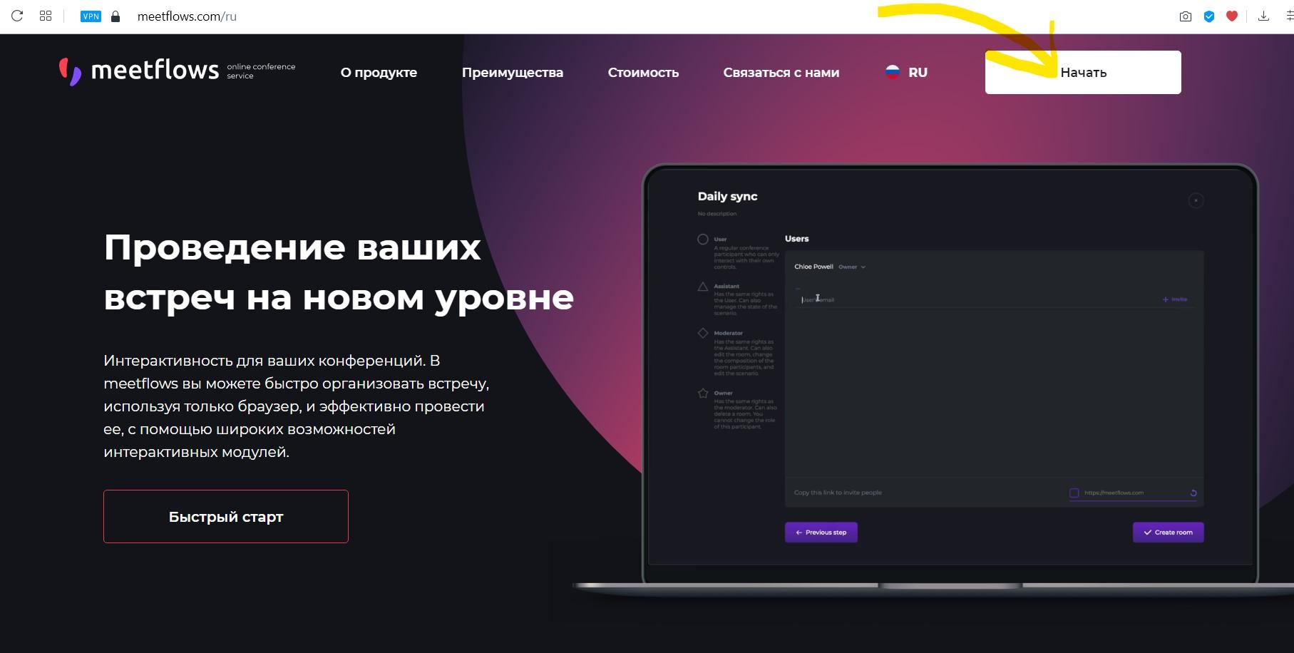 http://r4m.ru/wp-content/uploads/2021/01/snimok-ekrana-2021-01-09-032852.jpg